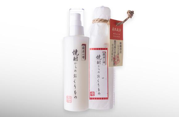 【オールインワン美容液】 薩摩の雫 焼酎からのおくりもの