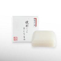 【洗顔石鹸】薩摩の雫 焼酎からのおくりもの